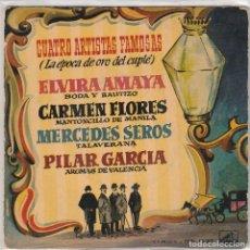 Discos de vinilo: CUATRO ARTISTAS FAMOSAS ( LA EPOCA DORADA DEL CUPLE) EP 1958. Lote 103915859
