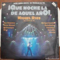 Discos de vinilo: VINILO - LP - MIGUEL RIOS - QUE NOCHE LA DE AQUEL AÑO (2 DISCOS) - POLYGRAM IBERICA 1987. Lote 88132244