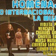 Discos de vinilo: LP HOMENAJE A LA MUJER ( MERCEDES SOSA, CHABUCA GRANDA, CHAVELA VARGAS, NINA SIMONE, VIOLETA PARRA, . Lote 88205212