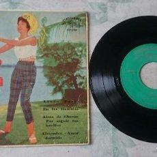 Discos de vinilo: FIESTA CUBANA (ÑICO MEMBIELA, JULIO VALDES, ROLAND GERBEAU): LINDO PARIS + 3 (CUBALEGRE PHILIPS 1962. Lote 88254264