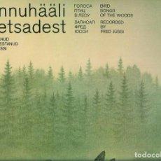 Discos de vinilo: L. P. RUSO DE VINILO LINNUHÄÄLI METSADEST. BIRD SONGS OF THE WOODS (CANTOS DE PÁJAROS DE LOS BOSQUES. Lote 88292780
