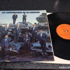 Discos de vinilo: LES COMPAGNONS DE LA CHANSON - EDICION FRANCESA ( DOCE CANCIONES ). Lote 46224047