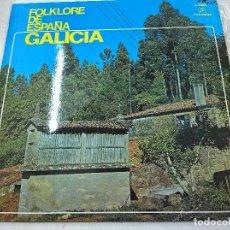 Discos de vinilo: FOLKLORE DE ESPAÑA-GALICIA-LP-CANTIGAS DA TERA-OS CRUCEIROS-CORAL DE RUADA-N. Lote 88351964