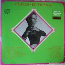 Discos de vinilo: IMPERIO DE TRIANA - CARMEN DE ESPAÑA - EDICIÓN DE 1970 DE ESPAÑA. Lote 88395156