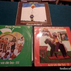 Discos de vinilo: ARA VA DE BO - I - II - III - LOTE DE 3 LP'S - UNI, DORI +CAVALLET DE CARTRÓ +PERE POMA - XESCO BOIX. Lote 88483844