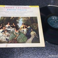 Discos de vinilo: VINILO LP -VALSES CÉLEBRES. JOHANN STRAUSS. Lote 88590044