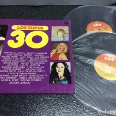 Discos de vinilo: VINILO LP -LOS SUPER 30, DOBLE LP RECOPILATORIO VARIOS ARTISTAS: CARRA, SERRAT, MARISOL, LAS GRECAS,. Lote 88608488