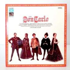 Discos de vinilo: VERDI - DON CARLO – ESTUCHE CON 4 LP – PLACIDO DOMINGO, MONTSERRAT CABALLÉ, RUGGERO RAIMONDI…. Lote 88664736