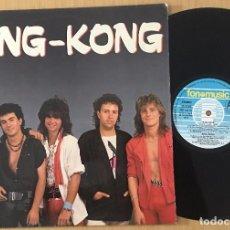 Discos de vinilo: KING-KONG – KING-KONG - LP VINYL 1986 - HEAVY METAL SPAIN. RARE ( SANGRE AZUL, NIAGARA, DESIRE). Lote 88777172
