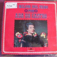 Disques de vinyle: LP - ADA DE CASTRO - LO MEJOR DEL FADO (SPAIN, POLYDOR 1970). Lote 88859756