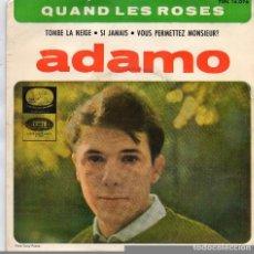 Discos de vinilo: ADAMO - EP 1964 - MADE IN SPAIN -. Lote 88899228