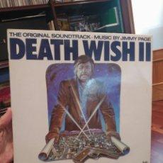 Discos de vinilo: JIMMY PAGE (LED ZEPPELIN) DEATH WISH II (BSO) 1981 SWAN SONG RECORDS CON ENCARTE. Lote 88994368