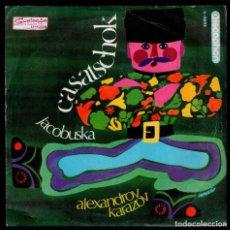 Discos de vinilo: ALEXANDROV KARAZOV - SPAIN SINGLE DISCOPHON 1969 - CASATSCHOCK / JACOBUSKA - SINGLE 45 RPM. Lote 89019204