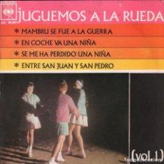 Discos de vinil: JUGUEMOS A LA RUEDA VOL 1- LAS ARDILLAS / TEMAS EN PORTADA EP CBS DE 1962 RF-2544 ,BUEN ESTADO. Lote 89039640
