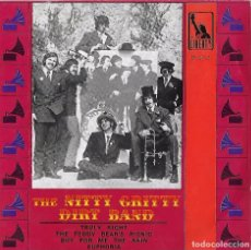 Discos de vinilo: NITTY GRITTY DIRT BAND, THE: TRULY RIGHT / THE TEDDY BEAR´S PICNIC / BUY FOR ME THE RAIN / EUPHORIA. Lote 89040584