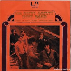 Discos de vinilo: NITTY GRITTY DIRT BAND, THE: HOUSE AT POOH CORNER / TRAVELIN´ MOOD. Lote 89040836