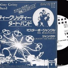 Discos de vinilo: NITTY GRITTY DIRT BAND, THE:MR. BOJANGLES / JAMBALAYA (ON THE BAYOU). Lote 89041416