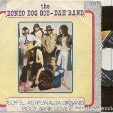 Discos de vinilo: WILD ANGELS / TRES NOCHES EN LA SEMANA // SINGLE 45 RPM / EDITADO PHILIPS 1971 ESPAÑA. Lote 89192024