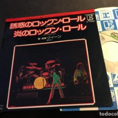 Discos de vinilo: QUEEN (NOW I'M HERE / KEEP YOURSELF ALIVE) SINGLE JAPAN (EPI8). Lote 172821405