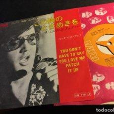 Discos de vinilo: ELVIS ( YOU DON'T HAVE TO SAY YOU LOVE ME /PATCH UP) SINGLE JAPAN (EPI8). Lote 89215684