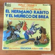 Discos de vinil: WALT DISNEY - EL HERMANO RABITO Y EL MUÑECO DE BREA. Lote 108999952