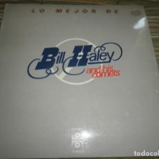 Discos de vinilo: BILL HALEY AND HIS COMETS - LO MEJOR DE LP - EDICION ESPAÑOLA - MOVIEPLAY 1978 - ESTEREO -. Lote 89257384