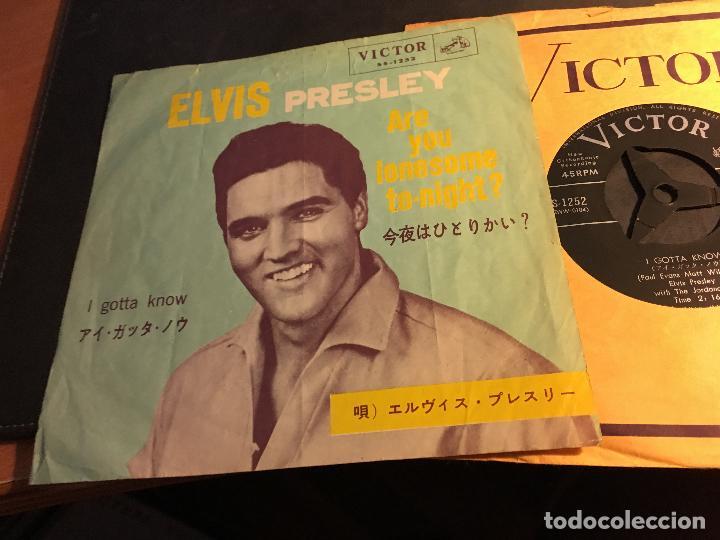 ELVIS PRESLEY ( ARE YOU LONESOME TO-NIGHT? / I GOTTA KNOW) SINGLE JAPAN (EPI8) (Música - Discos - Singles Vinilo - Pop - Rock - Extranjero de los 70)