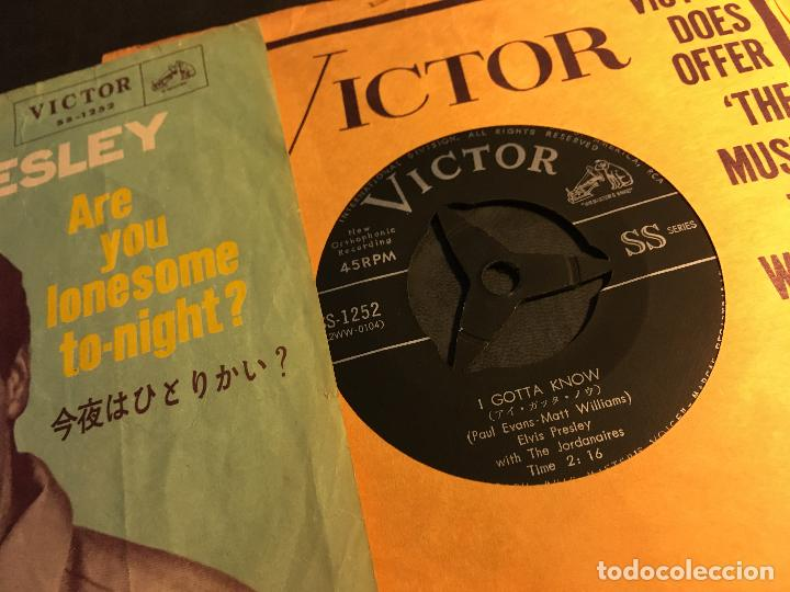 Discos de vinilo: ELVIS PRESLEY ( ARE YOU LONESOME TO-NIGHT? / I GOTTA KNOW) SINGLE JAPAN (EPI8) - Foto 2 - 89311184