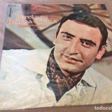 Discos de vinilo: PERET Y SU RUMBA GITANA. GYPSY RHUMBAS. DISCOPHON 1969. Lote 89357024