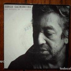 Discos de vinilo: SERGE GAINSBOURG - AUX ENFANTS DE LA CHANCE + SHOTGUN . Lote 89379552