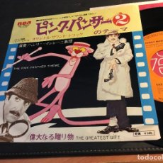 Discos de vinilo: HENRY MANCINI (THE PINK PANTER THEME / THE GREATEST GIFT) SINGLE JAPAN (EPI8). Lote 89397632