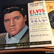 Discos de vinilo: ELVIS PRESLEY (RETURN TO SENDER / WHERE DO YOU COME FROM ) SINGLE JAPAN (EPI8). Lote 89398044