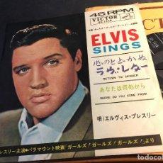 Discos de vinilo: ELVIS PRESLEY (RETURN TO SENDER / WHERE DO YOU COME FROM) SINGLE JAPAN (EPI8. Lote 89398512