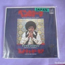 Discos de vinilo: MICHAEL JACKSON BEN SINGLE VINILO JAPAN-PORTADA UNICA- RARO. Lote 89422148