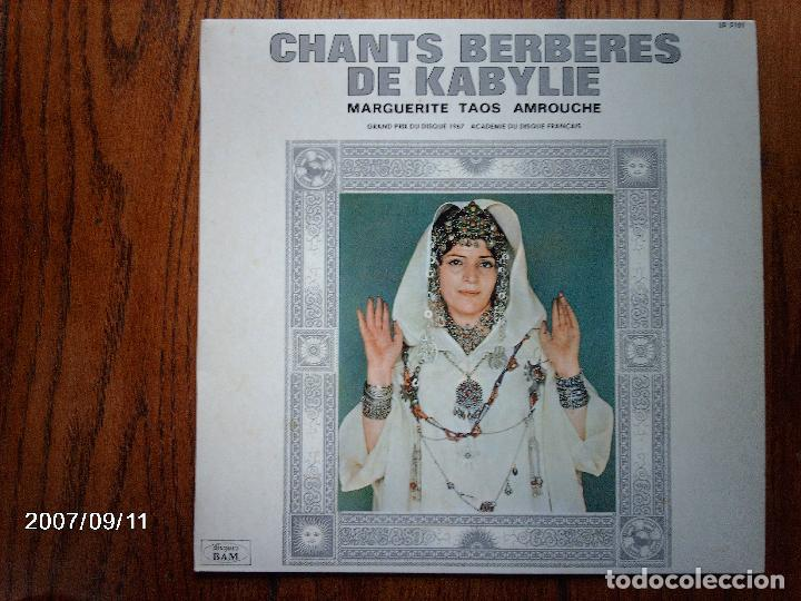 MARGUERITE TAOS AMROUCHE - CHANTS BERBERES DE KABYLIE (Música - Discos - LP Vinilo - Étnicas y Músicas del Mundo)