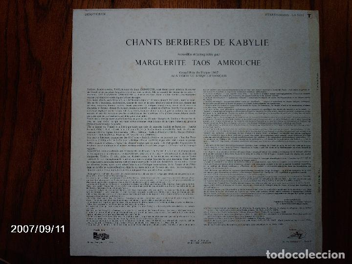 Discos de vinilo: marguerite taos amrouche - chants berberes de kabylie - Foto 2 - 89459588