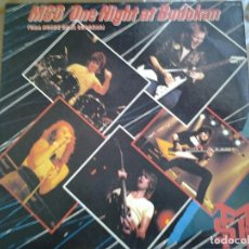Discos de vinilo: MSG MICHAEL SCHENKER GROUP -ONE NIGHT AT BUDOKAN - DOBLE LP DIRECTO CHRYSALIS CTY-1375 (2) ED. ESPAÑ. Lote 89503712