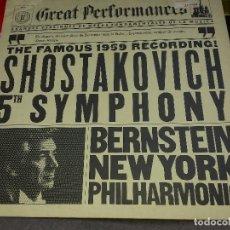 Discos de vinilo: GREAT PERFORMANCES- SHOSTAKOVICH 5ª SYMPHONY. Lote 195520827