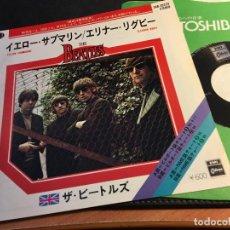 Discos de vinilo: THE BEATLES (YELLOW SUBMARINE / ELEANOR RIGBY) SINGLE JAPAN (EPI8). Lote 89521956