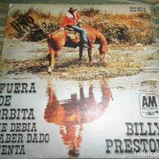 Discos de vinilo: BILLY PRESTON - FUERA DE ORBITA - SINGLE ORIGINAL ESPAÑOL - A&M RECORDS 1972 C- STEREO -. Lote 89567020