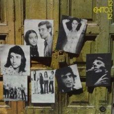 Discos de vinilo: 12 EXITOS 12 - MOCEDADES, ZEBRA, SERRAT, JUAN BAU, MARISOL, SERGIO Y ESTIBALIZ.. LP DOBLE PORTADA . Lote 89575756