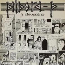 Discos de vinilo: PILDORA P - CLEOPATRA MAXI SINGLE PROMO 1985 - JOSE MARIA CANO -MECANO . Lote 89576308