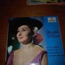 Discos de vinilo: MARIFE DE TRIANA. ME VALGA LA MAGDALENA. MB3. Lote 89596128
