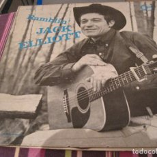 Discos de vinilo: LP-RAMBLIN JACK ELLIOTT PRESTIGE FOLKWAYS 14014 USA 196???? COUNTRY. Lote 89636440
