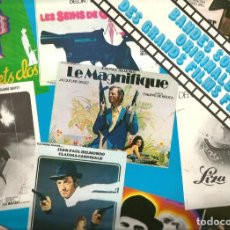 Discos de vinilo: DOBLE LP FILMS FRANCESES MUSICA DE PHILIPPE SARDE, FRANÇOIS DE ROUBAIX, RENÉ KOERING, ALAIN JESSUA. Lote 89680020