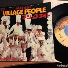 Discos de vinilo: VILLAGE PEOPLE (MAGIC NIGHT) SINGLE JAPAN (EPI9). Lote 89694176