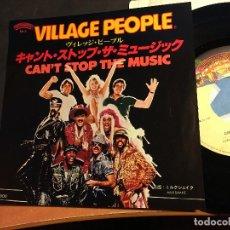 Discos de vinilo: VILLAGE PEOPLE (CAN'T STOP THE MUSIC) SINGLE JAPAN (EPI9). Lote 89694452
