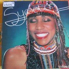 Discos de vinilo: LP - SYREETA - SAME (SPAIN, MOTOWN RECORDS 1980). Lote 89777604
