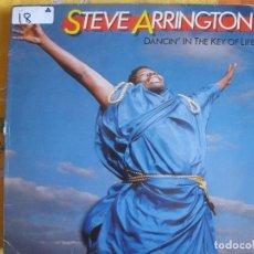 Discos de vinilo: LP - STEVE ARRINGTON - DANCIN IN THE KEY OF LIFE (SPAIN, ATLANTIC RECORDS 1985). Lote 89778240