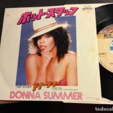 Discos de vinilo: DONNA SUMMER (HOT STUFF) SINGLE JAPAN (EPI9). Lote 89788328